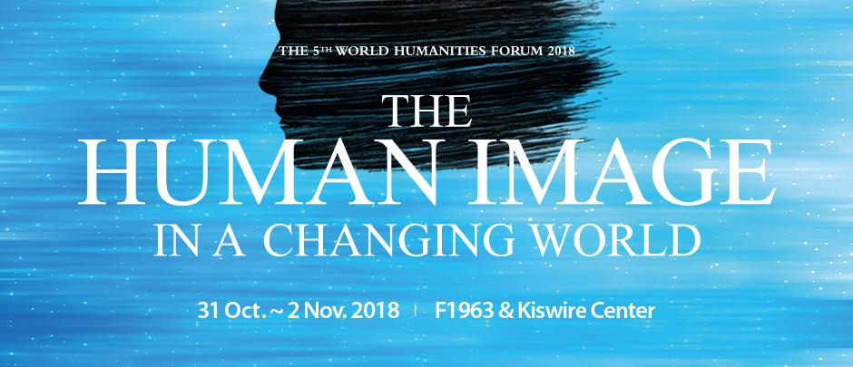 The 5th World Humanities Forum 2018